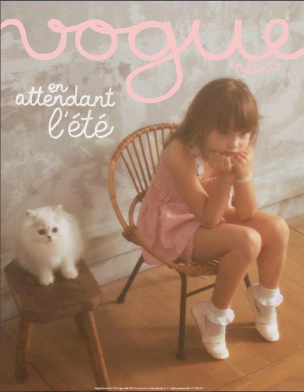 1404-collegien-vogue-cover