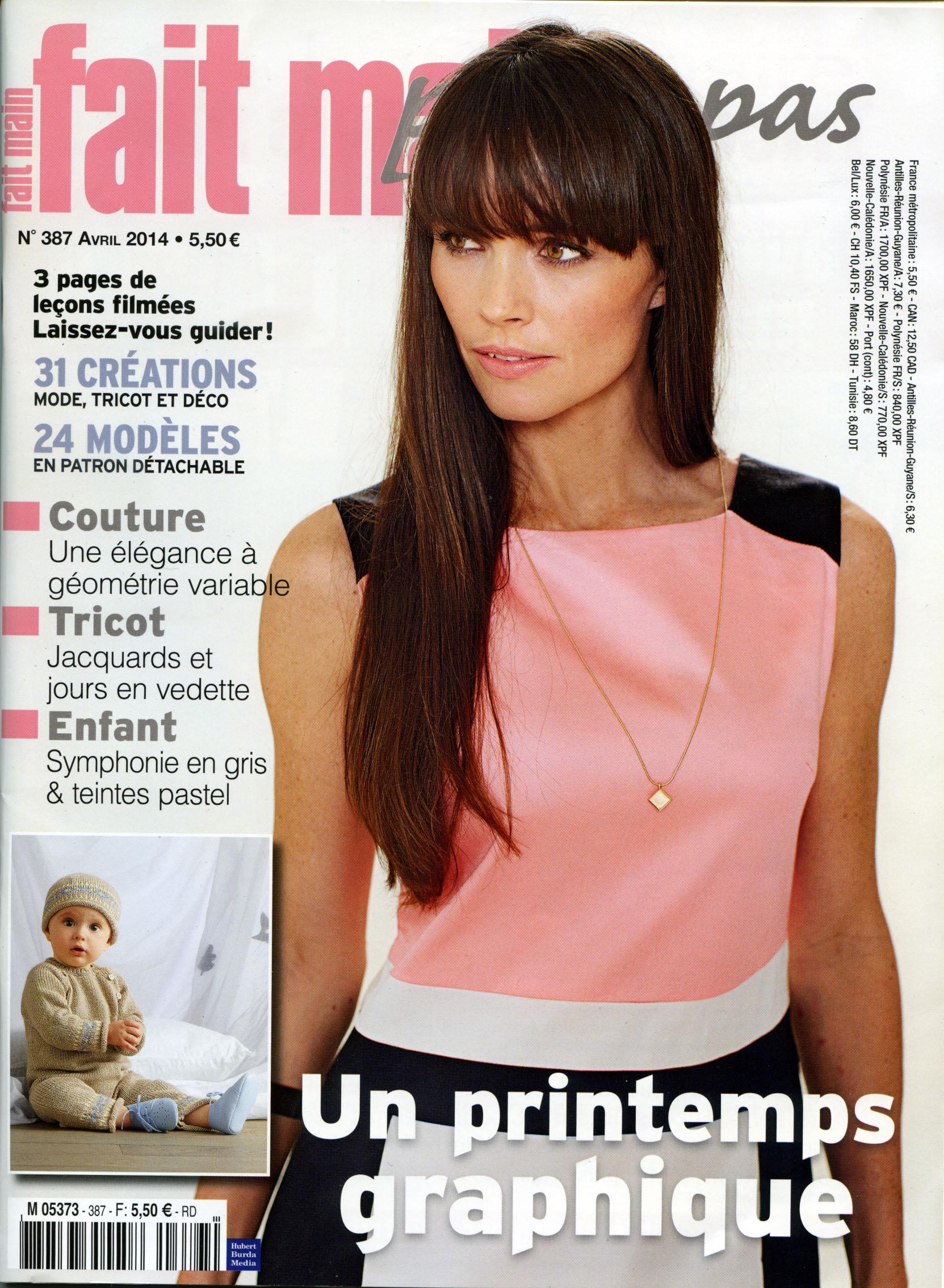 1404-pfaff-faitmain-cover