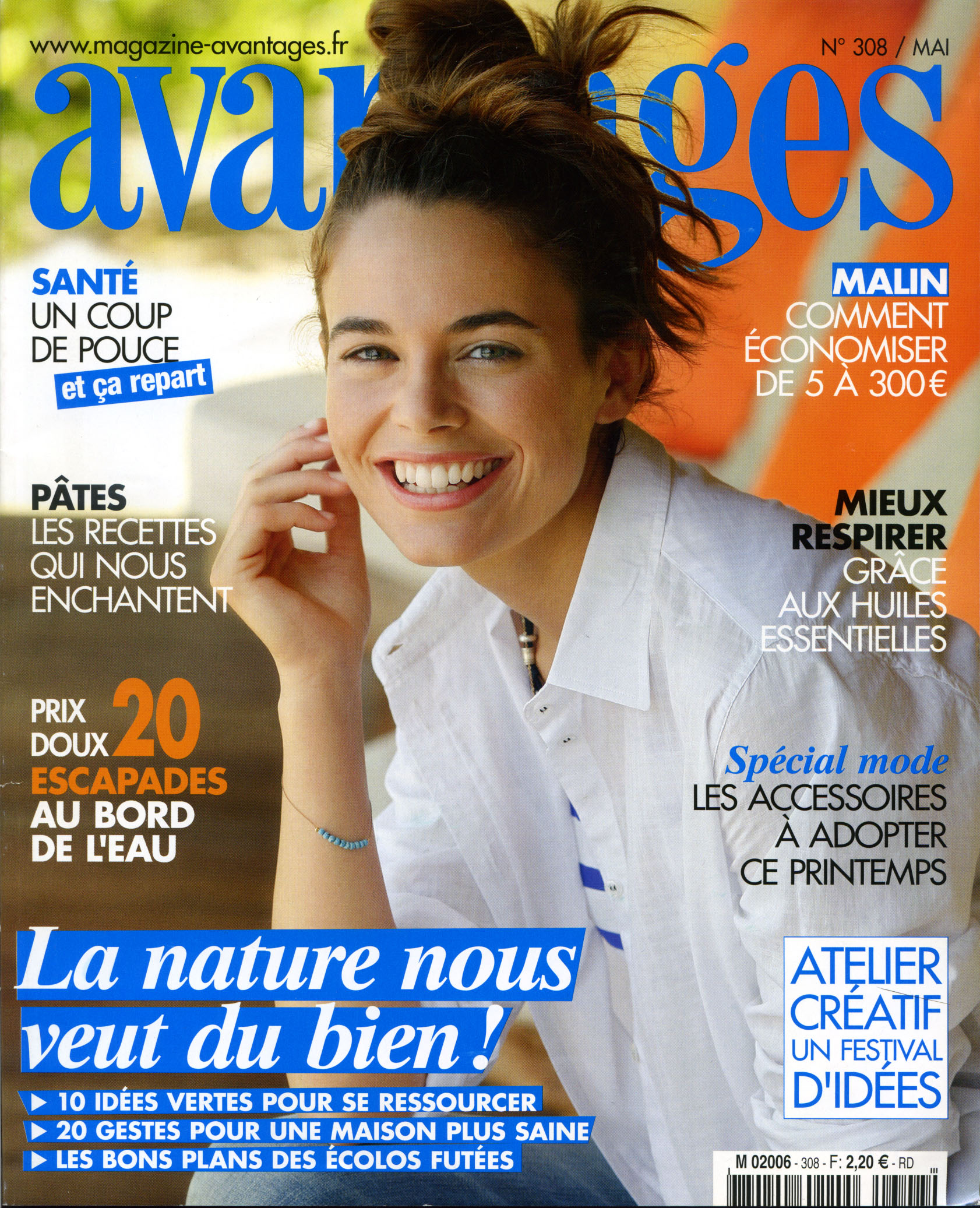 1405-mpm-avantages-cover